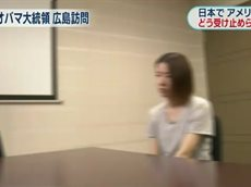 NHKニュース7 20160528