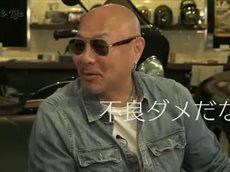 Ride&Life【ゲスト:井倉光一(ミュージシャン)】後編 20160528