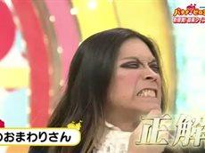 バナナ♪ゼロミュージック「新感覚!音楽クイズSP」 20160528