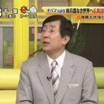 シューイチ オバマ広島へ▽USJ15周年▽速報CL決勝▽中丸新作アイス開発? 20160529