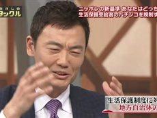 ビートたけしのTVタックル 20160529