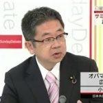 日曜討論「サミット・広島訪問 政治はどう動く」 20160529