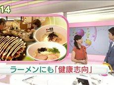 NHKニュース おはよう日本 20160529