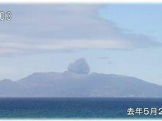 小さな旅「もう一度 火の島で~鹿児島県 口永良部島~」 20160529