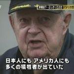 真相報道 バンキシャ! 広島訪問ウラ側▽速報!24時間ランナー緊急生出演 20160529