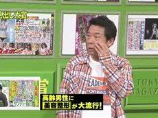 噂の!東京マガジン 20160529