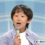 NHKのど自慢「新潟県加茂市」 20160529