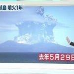 NHKニュース7 20160529