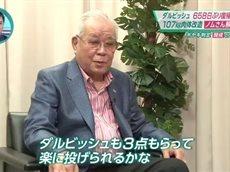 S☆1 20160529