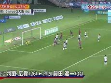 日本サッカー応援宣言 やべっちFC 20160529