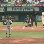 東京六大学野球「早稲田」対「慶応」~神宮球場から中継~ 20160529