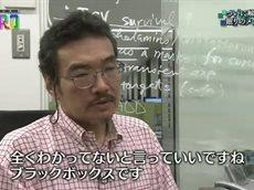 サイエンスZERO「眠りのミステリー 睡眠研究最前線!」 20160529