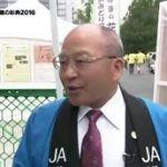 かながわ旬菜ナビ「撮って出し!横浜農業の彩典2016」 20160530