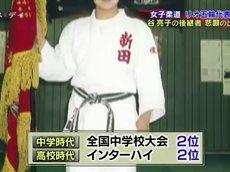バース・デイ【女子柔道48kg級 浅見八瑠奈】 20160409