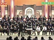 スーパー合唱教室2016「中学校の部」 20160521