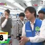 そんなバカなマン【ドS設楽vs日村&バカリズムSP】 20160524