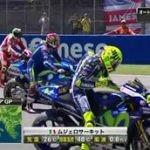 2016 オートバイ世界選手権MotoGP イタリアGP 20160526