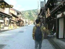 国分太一のおさんぽジャパン 20160527