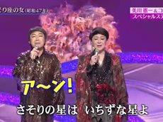 金曜7時のコンサート~名曲!にっぽんの歌~ 20160527