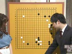 囲碁フォーカス「迫り方~一路の違い」 20160527