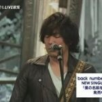 Love music【新婚DAIGOがトーク&歌ゲスト!話題曲KSK(秘)話】 20160527