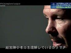 UEFAチャンピオンズリーグ・マガジン<フジバラナイト FRI> 20160527