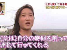 日テレ★ミライ 上田晋也の日本メダル話 20160527