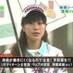 ゴルフの真髄【ゲスト:具志堅用高】 20160528