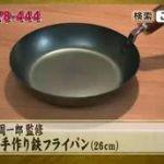 久本雅美のこれぞ!MADE in ジャパン 20160528