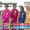 えびチャンズー【人気ジャニーズモノマネ大放出&5VS5ガチンコ対決SP!】 20160528