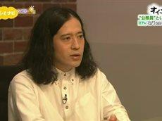 どーも、NHK 20160529