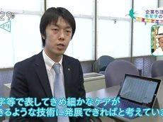 """サキどり↑「あなたのキモチ""""見える化""""します!」 20160529"""