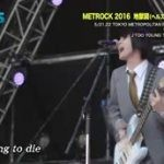 JAPAN COUNTDOWN ▽笑いあり!涙あり!関ジャニ∞激レアライブ!! 20160529