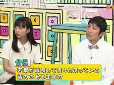 NHK俳句 俳句さく咲く! 題「若葉」 20160529
