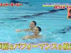 ピラミッド・ダービー【衝撃!!1人前5万円超の高級料理はどれ!?】 20160529