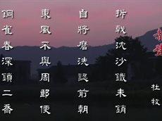 中国世界遺産ものがたり【西逓・宏村16 彫刻の傑作「三絶」】 20160529