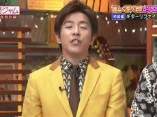 関ジャム 完全燃SHOW きゃりーぱみゅぱみゅ&ELT持田香織とJ-POP検定 20160529