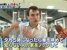 YOUは何しに日本へ?■ニッポン全国突撃…ハイテンションYOUの大冒険SP■ 20160530