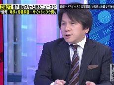橋下×羽鳥の新番組(仮) 20160530
