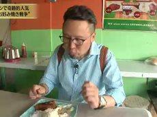 未来世紀ジパング【激動!フィリピン黄金伝説】 20160530