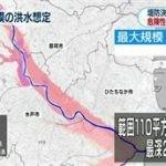 NHKニュース7 20160530