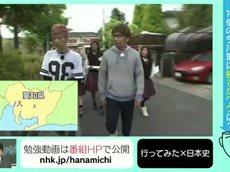 テストの花道 ニューベンゼミ▽ニガテ教科克服1 日本史SP!エグスプロージョン 20160530