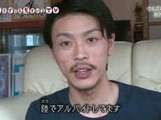 """福島をずっと見ているTV vol.57「つなげたい!相馬の""""宝""""」 20160530"""