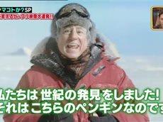 世界まる見えウソかマコトか2時間SP玉木宏&ローラ唖然!人食い猿人の正体に迫る 20160530