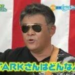 ピエール瀧のしょんないTV「第2回静岡しょんないソング鑑賞会」 20160530