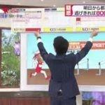 白熱ライブ ビビット 国分太一 真矢ミキ 20160531