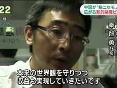 NHKニュース おはよう日本 20160531 0700