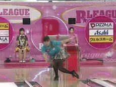 ボウリング革命 P★LEAGUE 20160531