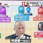白熱ライブ ビビット 国分太一 真矢ミキ 20160601