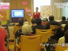 ハートネットTV 緊急報告・熊本地震(6)「福祉避難所は今」 20160601